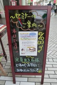 s-P1050605